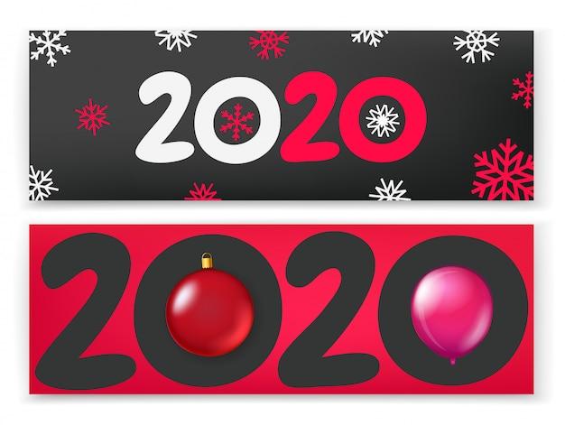 幸せな新しい2020年コンセプト