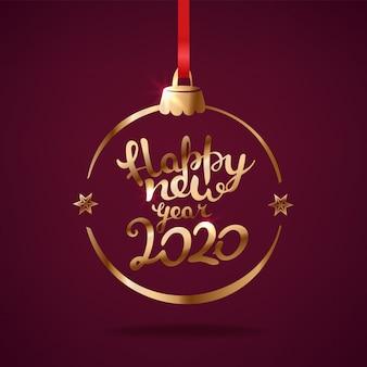 碑文をレタリングと幸せな新年2020年挨拶