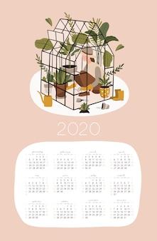 ガーデニングと2020年カレンダーテンプレート。