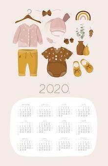 Шаблон календаря 2020.