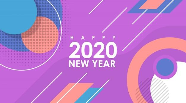 メンフィスデザインの新年あけましておめでとうございます2020のモダンなフラットカード