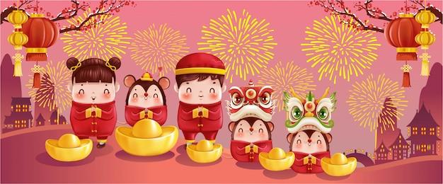 幸せな中国の新年のグリーティングカード2020。