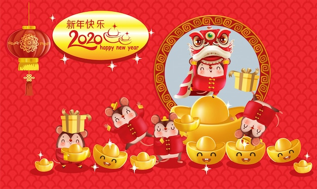 Счастливые китайские новогодние поздравительные открытки 2020 года. перевод: год золотой крысы.