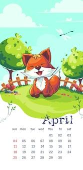 2021年4月のカレンダー。春の芝生の面白い漫画のキツネ