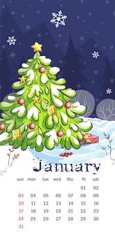 Календарь 2021 январь.