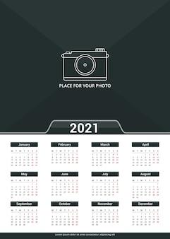 Шаблон календаря на 2021 год, начало недели в понедельник, размер a3