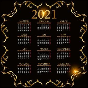 豪華な飾りまたは花のフレームデザインの背景を持つ2021年のカレンダー。