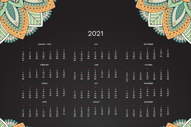 2021年の東洋の曼荼羅のカレンダー