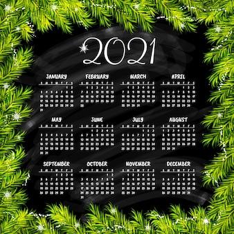 2021年の松の木の枝のカレンダー