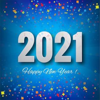 2021年のお祝いの休日の美しい背景