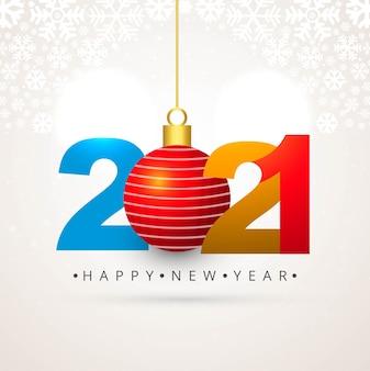 2021 축하 휴일 아름다운 배경