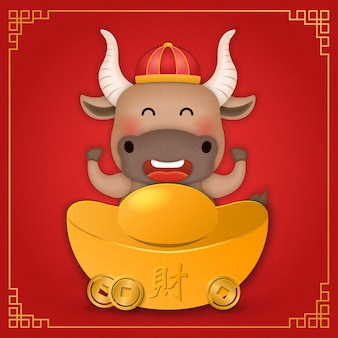 2021 chinese new year of cute cartoon ox and golden ingot. chinese translation : treasure.