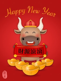 2021 chinese new year of cute cartoon ox holding scroll reel spring couplet and golden ingot. chinese translation : new year and  profits pouring in from all sides.
