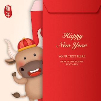 2021 chinese new year of cute cartoon ox and red envelope template. chinese translation : new year.