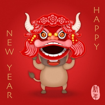 2021 chinese new year of cute cartoon ox