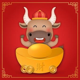 Китайский новый год 2021 года с милым мультяшным быком и золотым слитком. китайский перевод: сокровище.