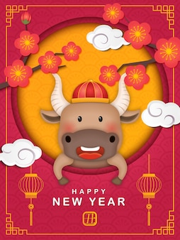 2021年中国の旧正月のかわいい漫画の牛と梅の花のらせん状の曲線の雲。中国語翻訳:去勢牛。