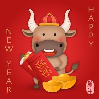 Китайский новый год 2021 года милого мультяшного быка, держащего красный конверт. китайский перевод: новый год и огромное богатство.