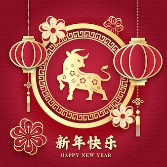 2021 chinese ox new year greeting card design