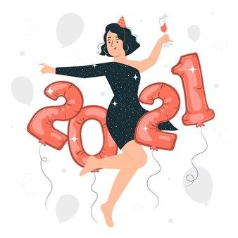 2021concept illustration