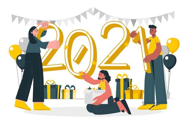 2021 концептуальная иллюстрация