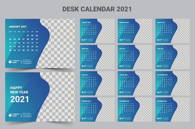 Шаблон настольного календаря 2021