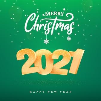 2021 황금 번호 녹색 배경에 행복 한 새 해 축 하. 메리 크리스마스 축 벡터