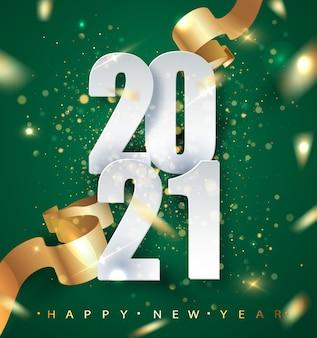 2021年の緑の新年あけましておめでとうございますの背景に金色のギフトリボン、紙吹雪、白い数字。クリスマスはデザインを祝います。休日のお祭りプレミアムコンセプトテンプレート。