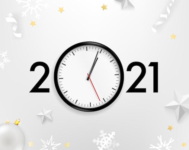 Поздравительная открытка 2021 года. иллюстрация вид сверху