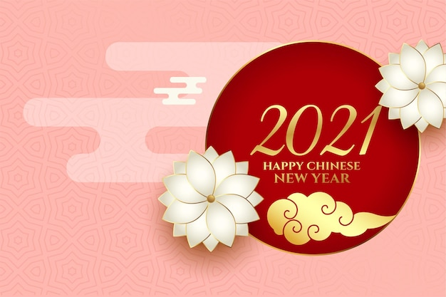 2021 happy chinese new year floral and cloud