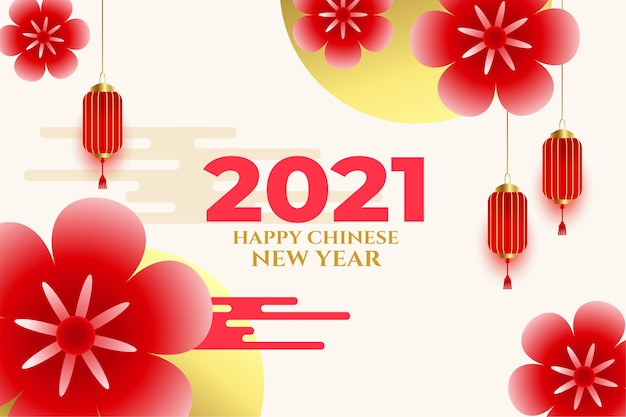 2021 happy chinese new year floral and lantern