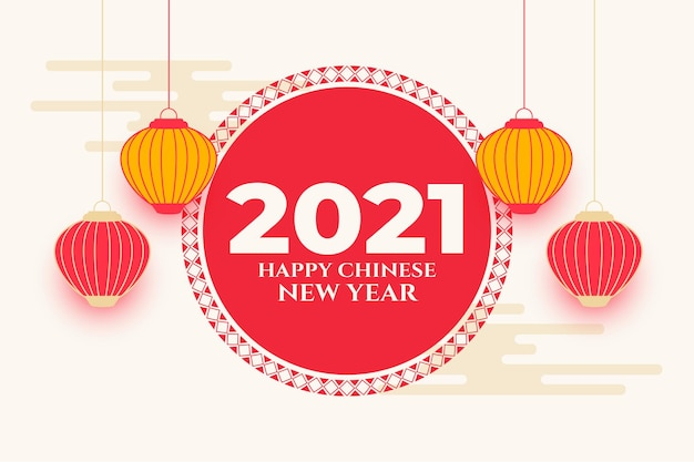 2021 happy chinese new year greetings with lantern