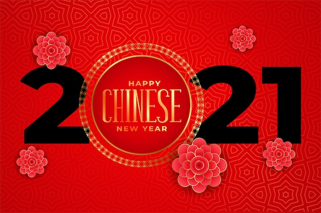 2021 happy chinese new year greetings
