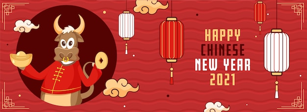 2021 happy chinese new year header or banner design