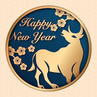 2021年旧正月の黄金のレリーフ去勢牛梅の花とらせん状の曲線の雲。
