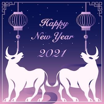 2021年旧正月の丑と提灯の装飾 Premiumベクター