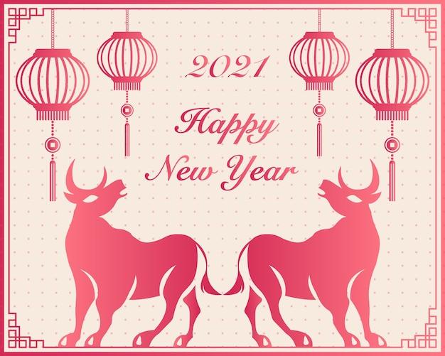 2021年旧正月の牛レトロでエレガントなインゴットとランタンの装飾。 Premiumベクター