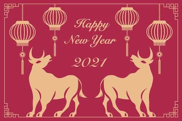 2021年旧正月の牛レトロエレガントなランタンと花。 Premiumベクター
