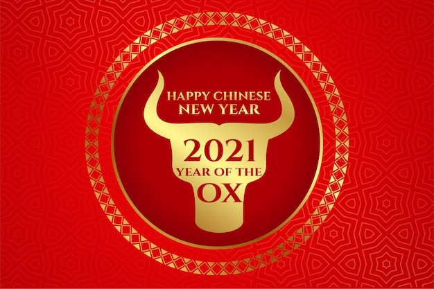2021 happy chinese new year of the ox on red