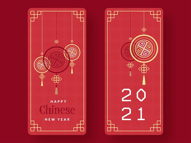 2021 happy chinese new year template or flyer design decorated
