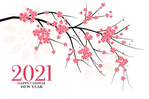 2021 happy chinese new year with sakura flower