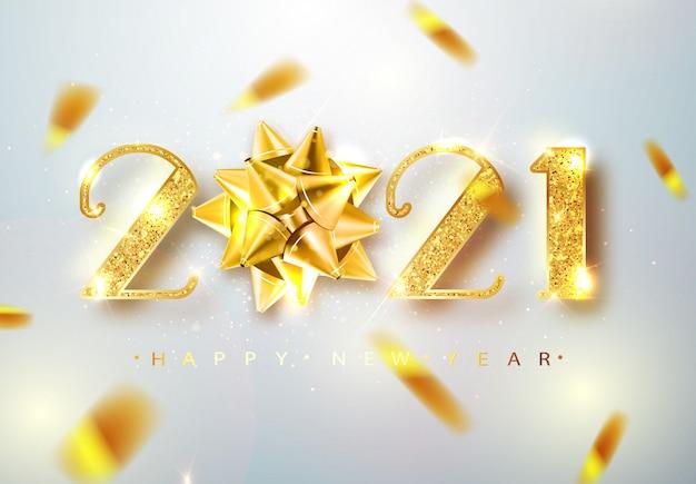 2021明けましておめでとう。 2021黄金の弓と新年あけましておめでとうございます背景。明るい背景に2021の数字で幸せな新年バナー