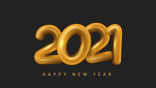2021新年あけましておめでとうございます3 dゴールデン