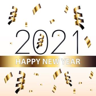 2021 새해 복 많이 받으세요 및 색종이 골드 스타일 디자인, 환영 축하 및 인사말