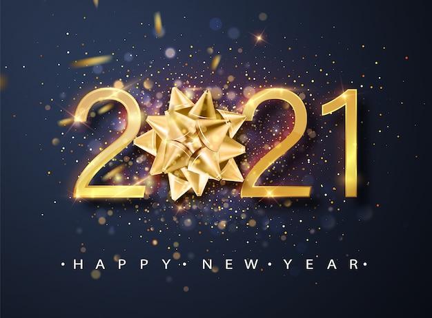 2021年明けましておめでとうございます。金色のギフトの弓、紙吹雪、白い数字。冬の休日のグリーティングカードのデザインテンプレート。クリスマスと新年のポスター。