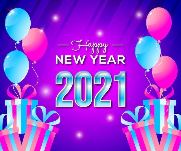 2021 새해 복 많이 받으세요 배경