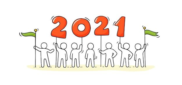 Открытка с новым годом 2021. карикатура иллюстрации каракули с маленькими людьми готовятся к празднованию.