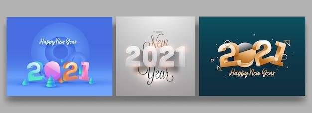세 가지 색상 옵션에서 2021 새해 복 많이 받으세요 축하 포스터 디자인