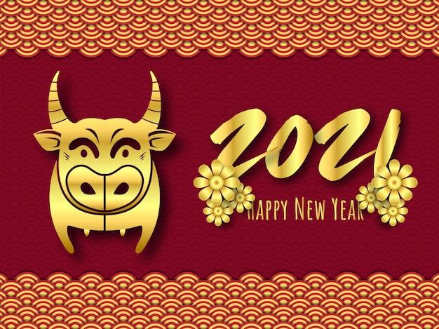 2021明けましておめでとう。中国の新しいイート。牛の年。赤い背景の上の黄金の牛。ベクトルイラスト。