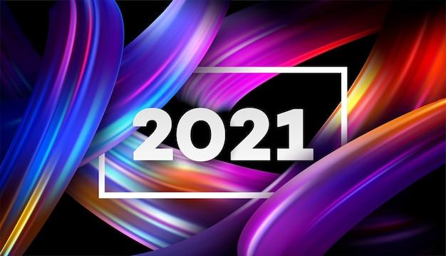 С новым годом 2021 цвет фона потока.